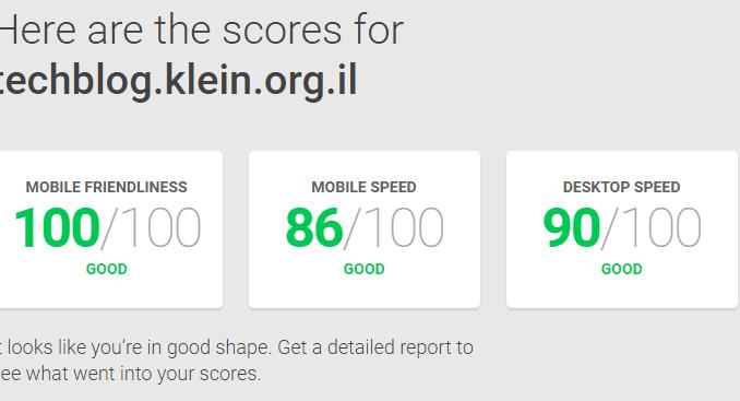 site_score