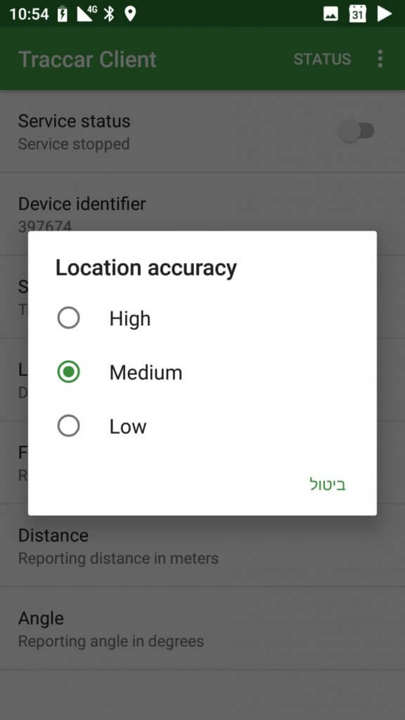 Traccar Location accuracy