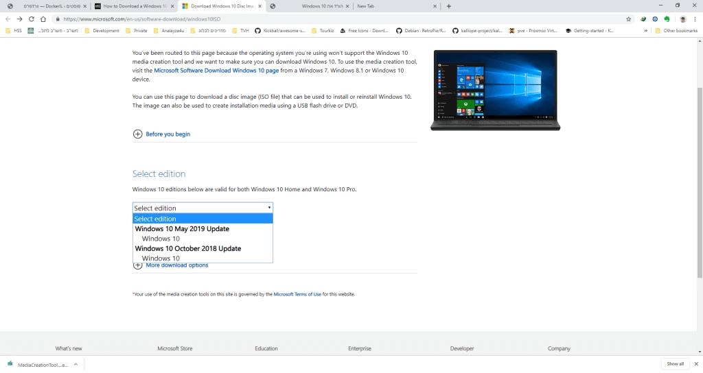 Windows 10 Version selection - techblog.co.il