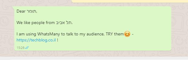 WhatsMany - Whatsaap Message